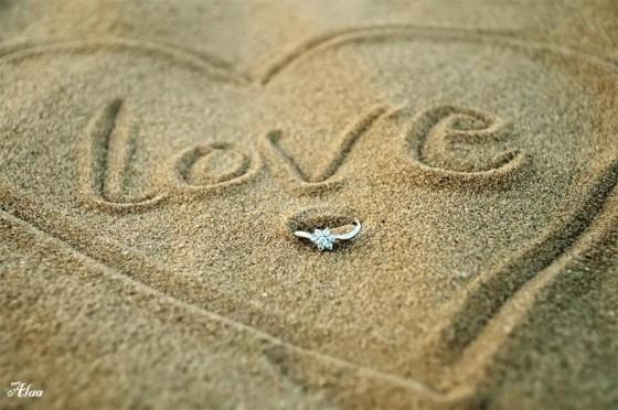 Je li ljubav na prvi pogled prava?